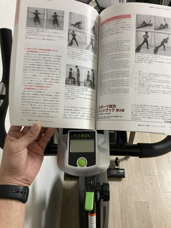 有酸素運動しながら勉強