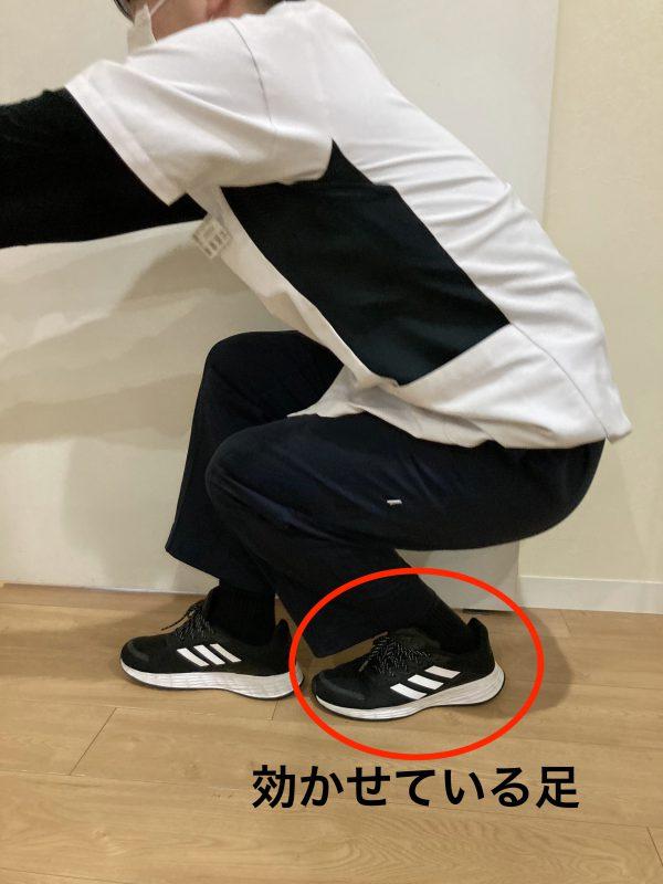足の背屈リハ2